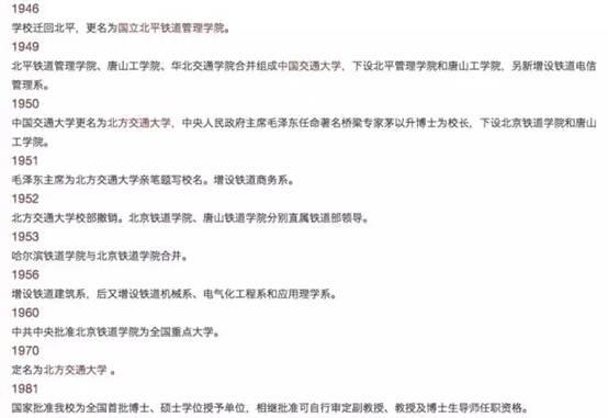 凤凰彩票官网下载 4