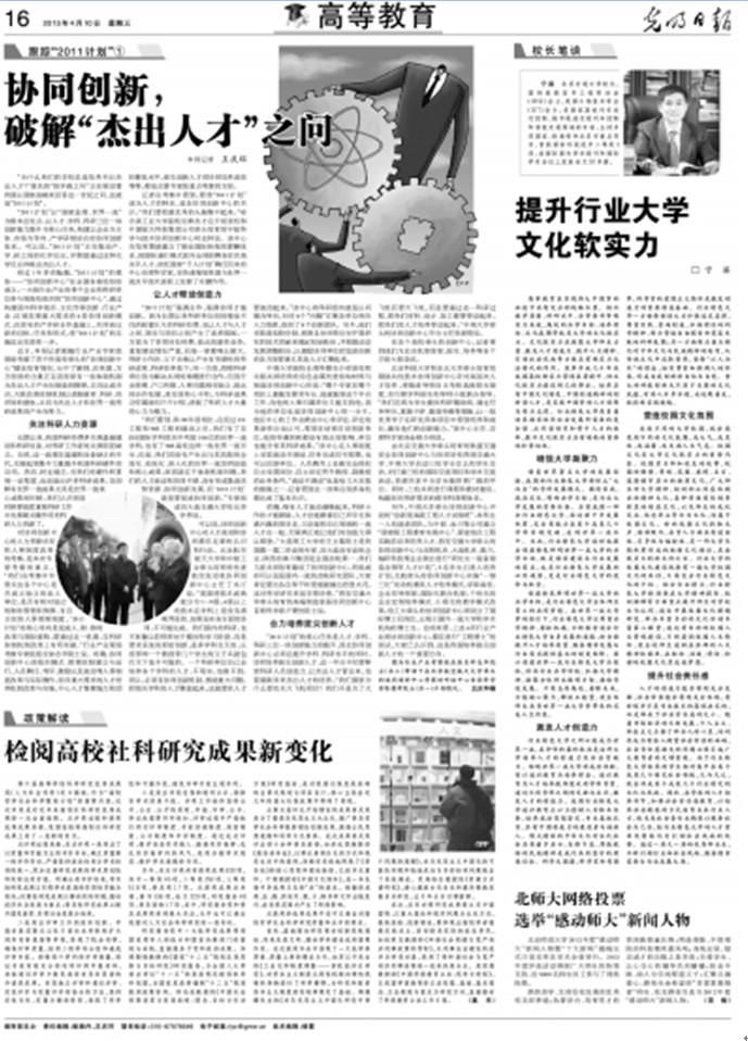 mg娱乐游戏官网 1