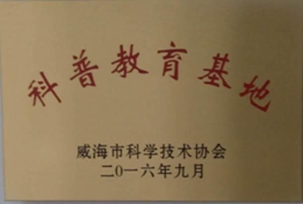 凤凰彩票注册登录 1
